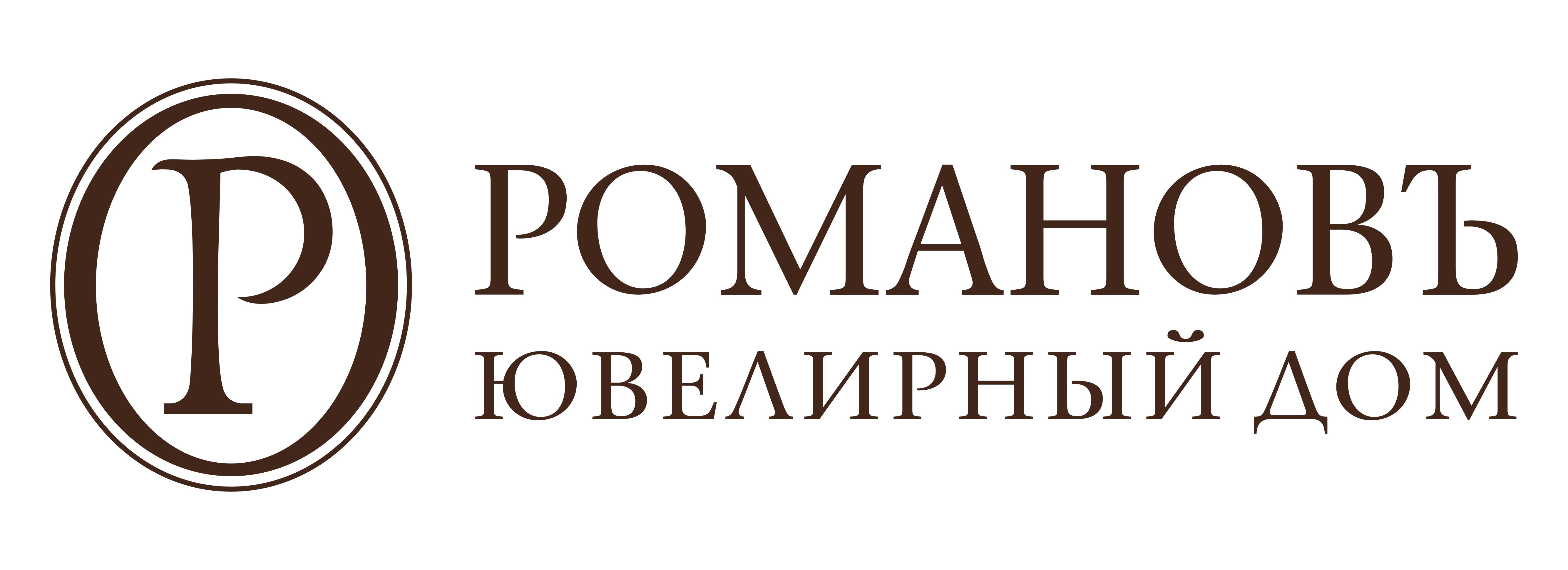 Ювелирные Магазины Романов Сыктывкар Сайт
