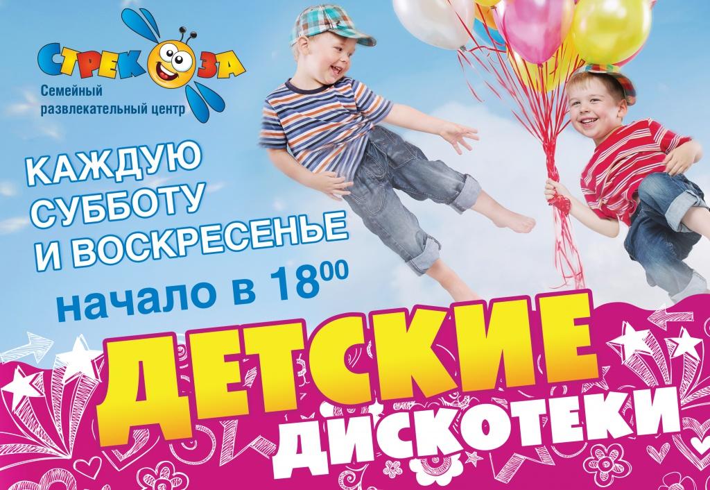 Осенние каникулы в 2016 году в россии календарь